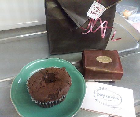 半生チョコケーキ