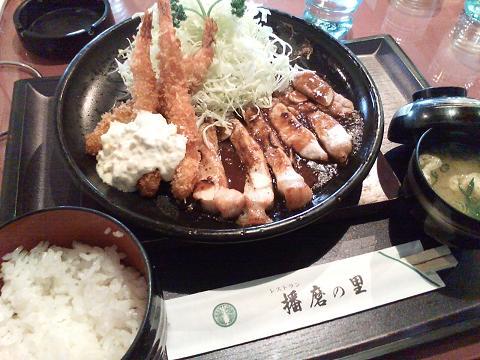 トンテキ&エビフライ(小)3尾