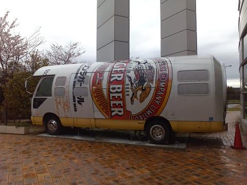 キリンビールバス