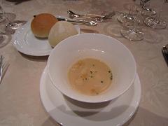 恵みの大地から季節野菜のポタージュスープ