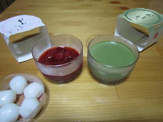 白玉いちご&抹茶杏仁
