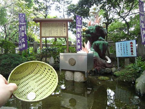 龍の池にて