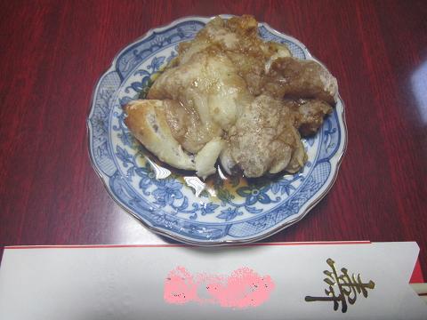 甘醤油焼餅