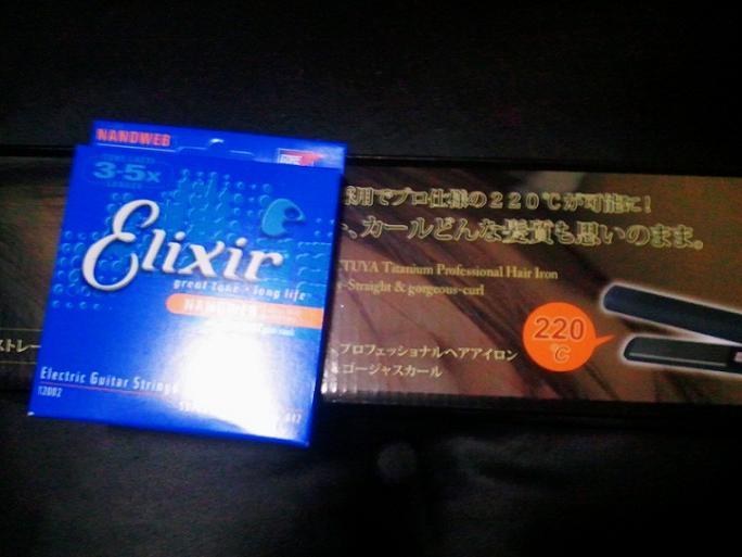C360_2011-01-31 00-28-38