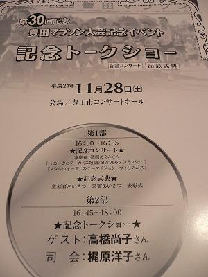 Qちゃん 002
