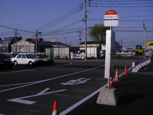 移設された中央ふ頭バス停。旧バス停とは正反対側にあります