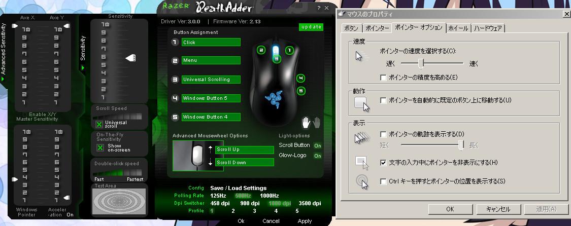 deathadder設定2010 9 . 25
