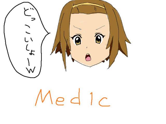 ritu2 by med1c