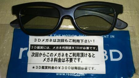 22_20110614143228.jpg
