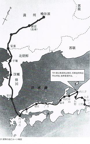 731部隊の逃亡ルート略図