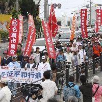 沖縄:平和行進