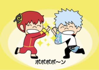 銀ちゃんと神楽ちゃん