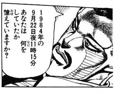 のぶかつ・D・ダービー