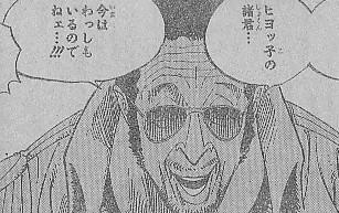 田中邦衛氏