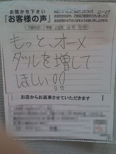goshoku_o-medal.jpg