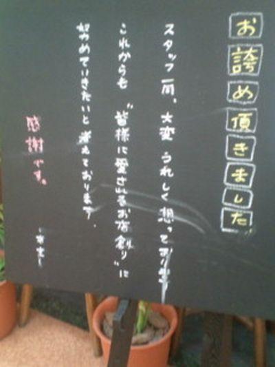 goshoku_ohome.jpg