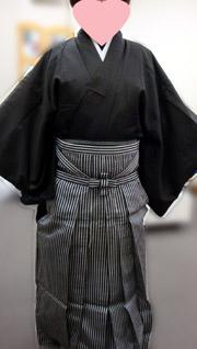 kitsuke54.jpg