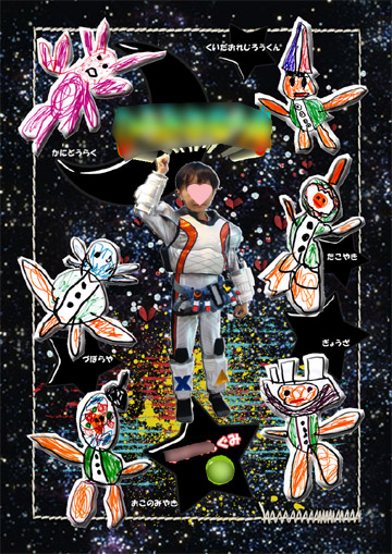 yosegaki06.jpg