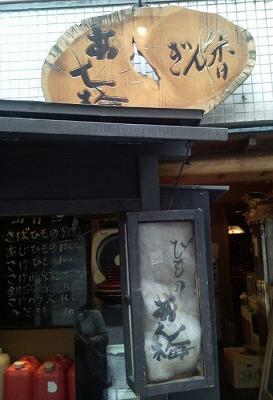 Photo031-s_20110822001714.jpg