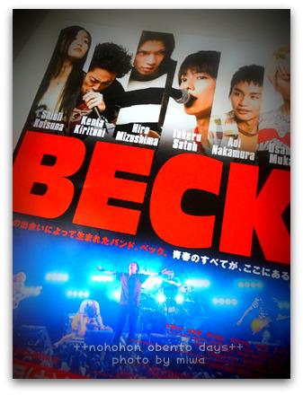 100907-beck1.jpg