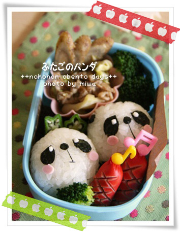 110223-panda.jpg