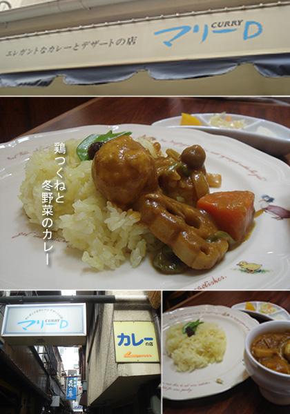 100114-京都旅2
