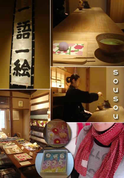 100114-京都旅