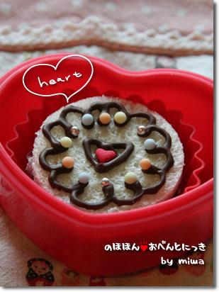 100311-さくらケーキ