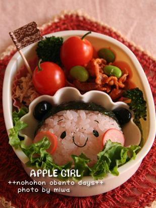 101110-リンゴ女子