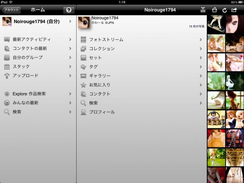 20110825_000.jpg