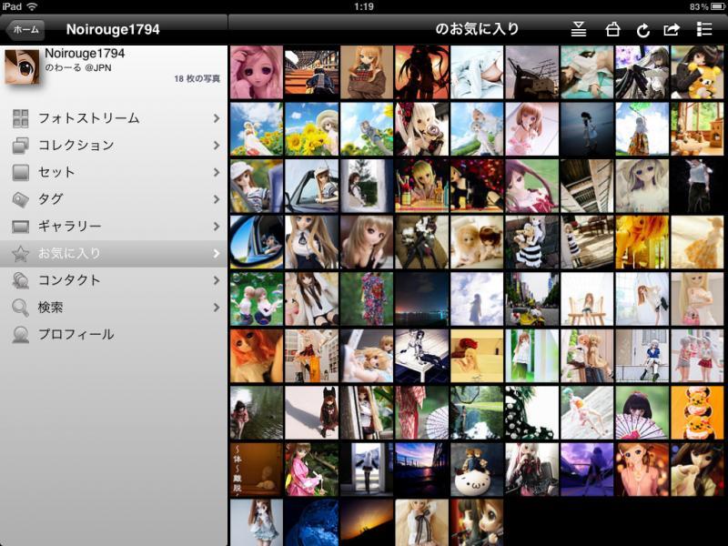 20110825_002.jpg