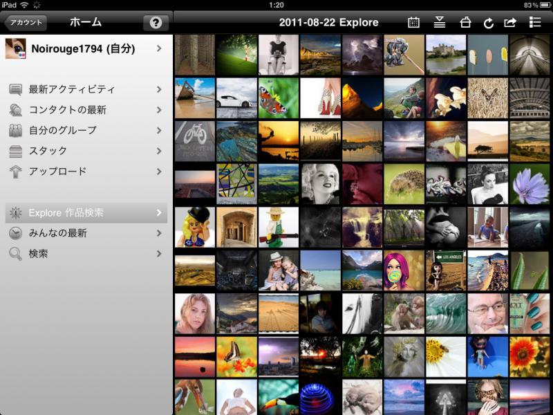 20110825_004.jpg