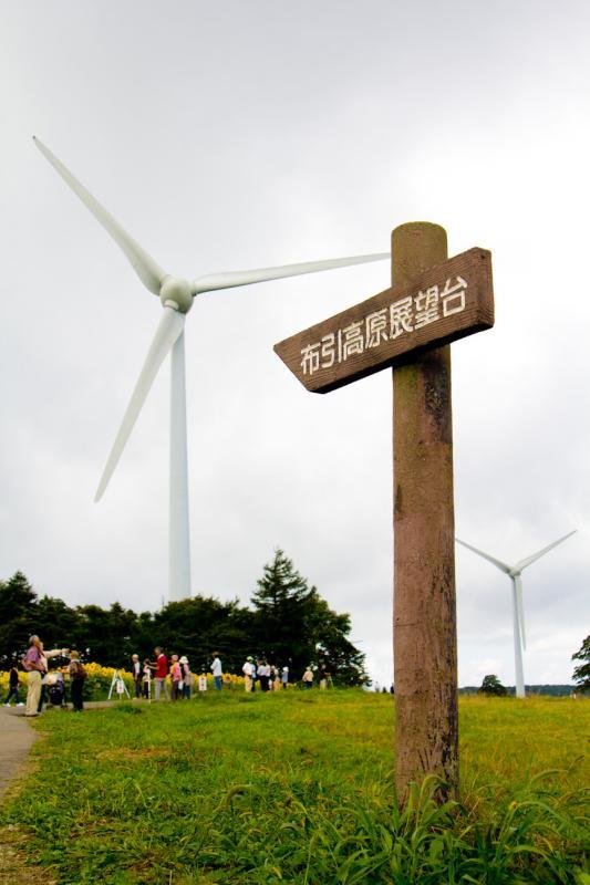 20110830_006.jpg