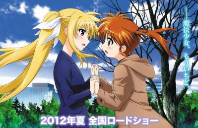 NANOHA The MOVIE 2nd As PROJECT