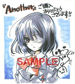 Another_いとうのいぢ複製サイン色紙