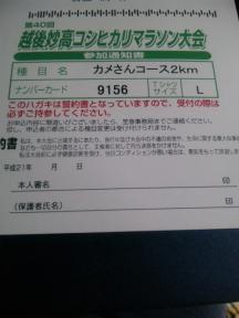 20091010100447