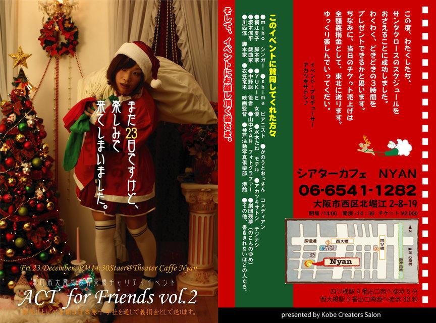 2011_12_23_001