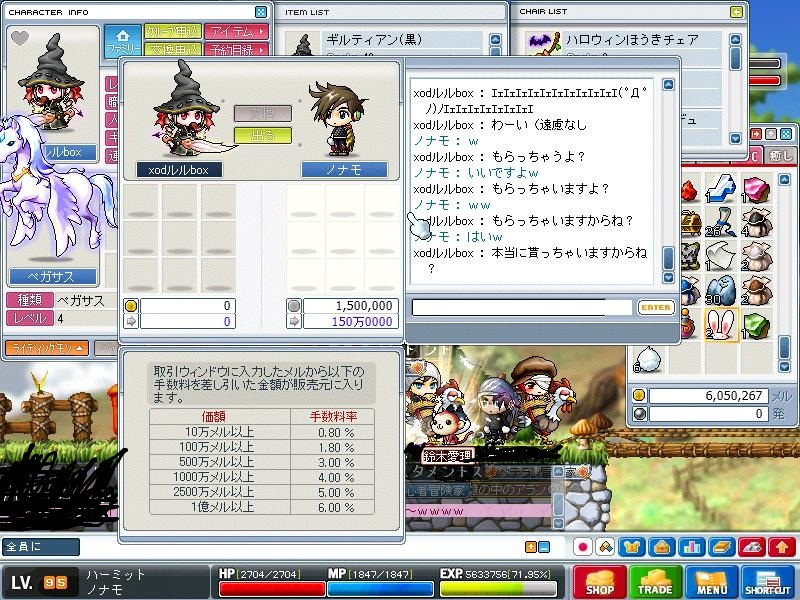 Maple100613_215048.jpg