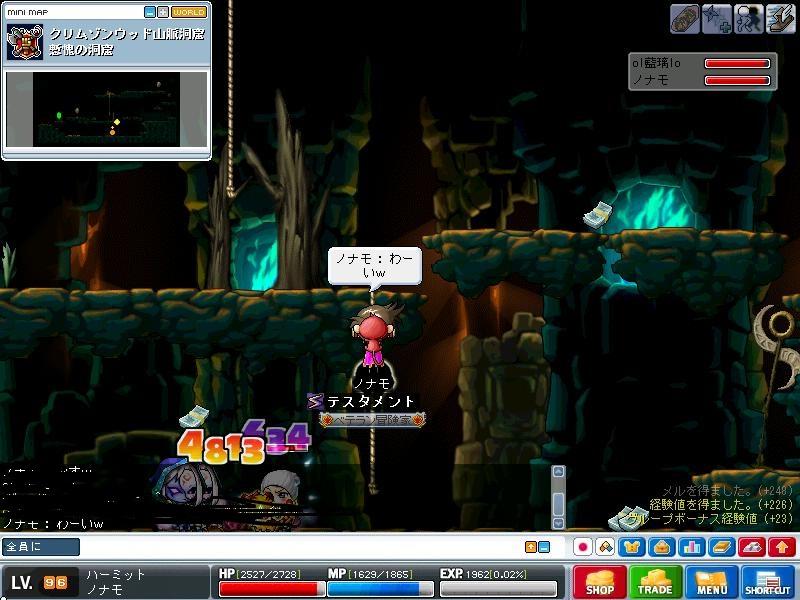 Maple100614_003849.jpg