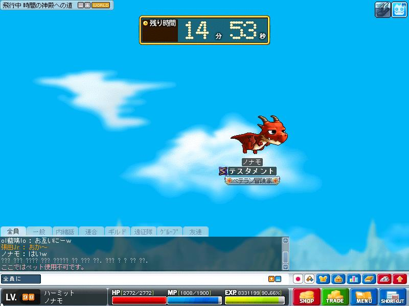 Maple100616_163239.jpg