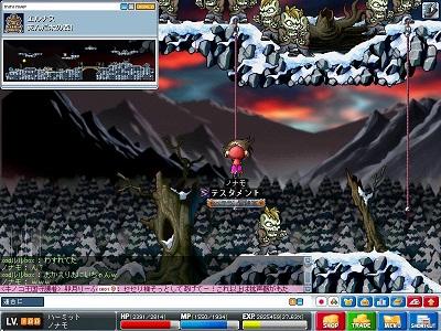 Maple100620_134150.jpg