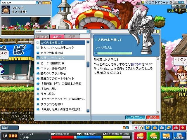 Maple100702_234428.jpg