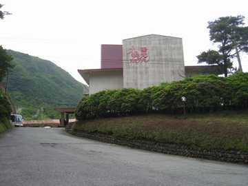 九重観光ホテル2