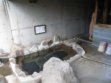 家族風呂1