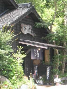 岡本とうふ店2