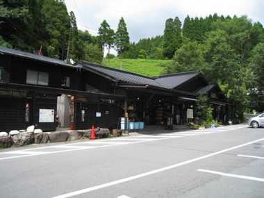 岡本とうふ店1