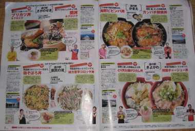 500円丼2