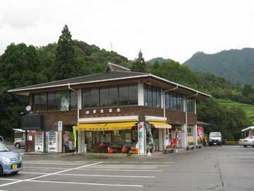 道の駅 青雲橋2