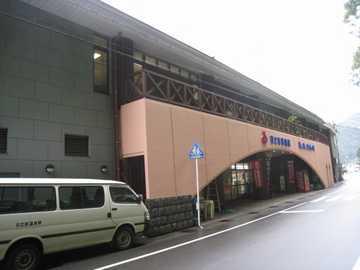 日之影温泉駅3