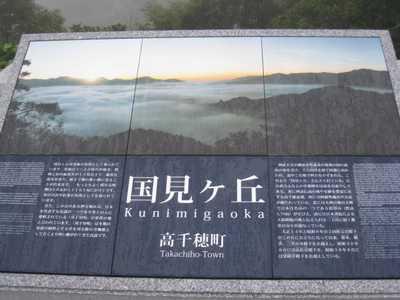 国見ヶ丘3